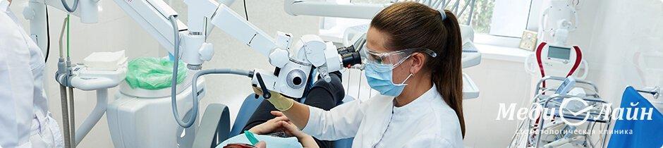 Импланты зубов стоит или нет