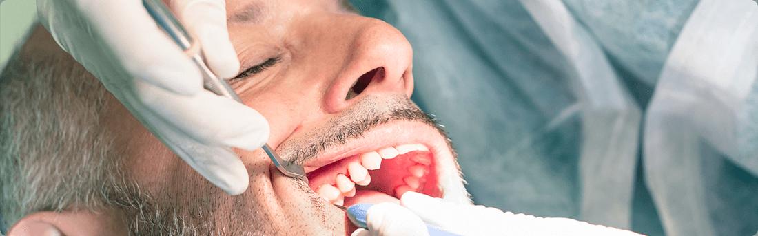 Удаление зуба мудрости повышение температуры